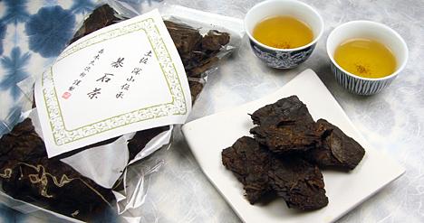 碁石茶/土佐茶工房 ||| 森木久...